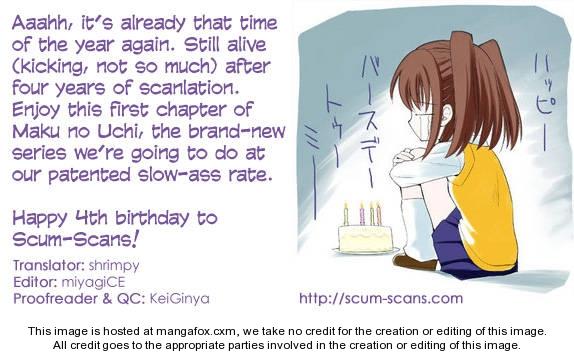 Makunouchi 1 Page 1