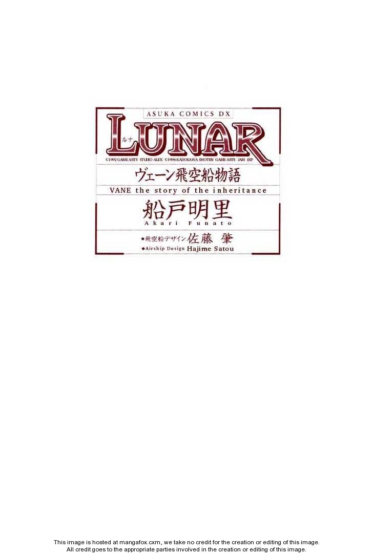 Lunar: Vane Hikuusen Monogatari 1 Page 2