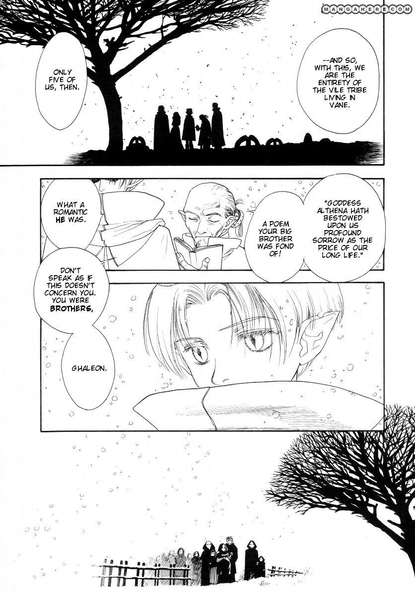 Lunar: Vane Hikuusen Monogatari 3 Page 4