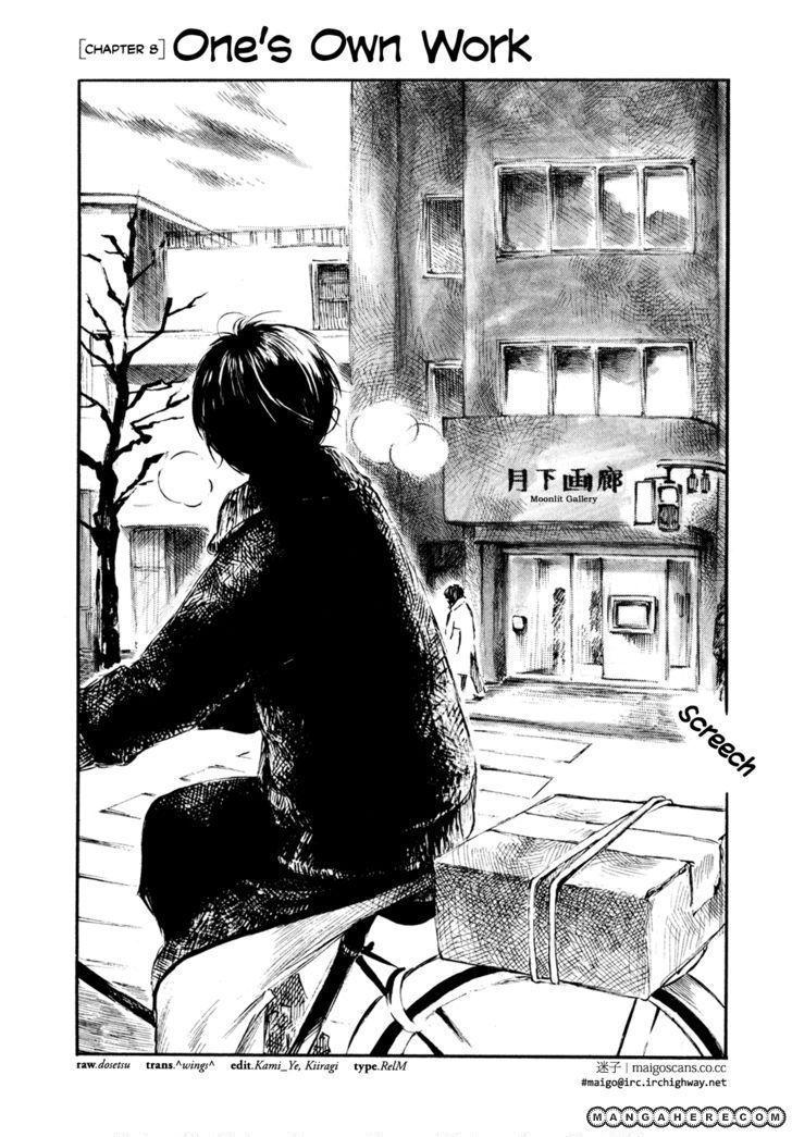 Natsu no Zenjitsu 8 Page 2