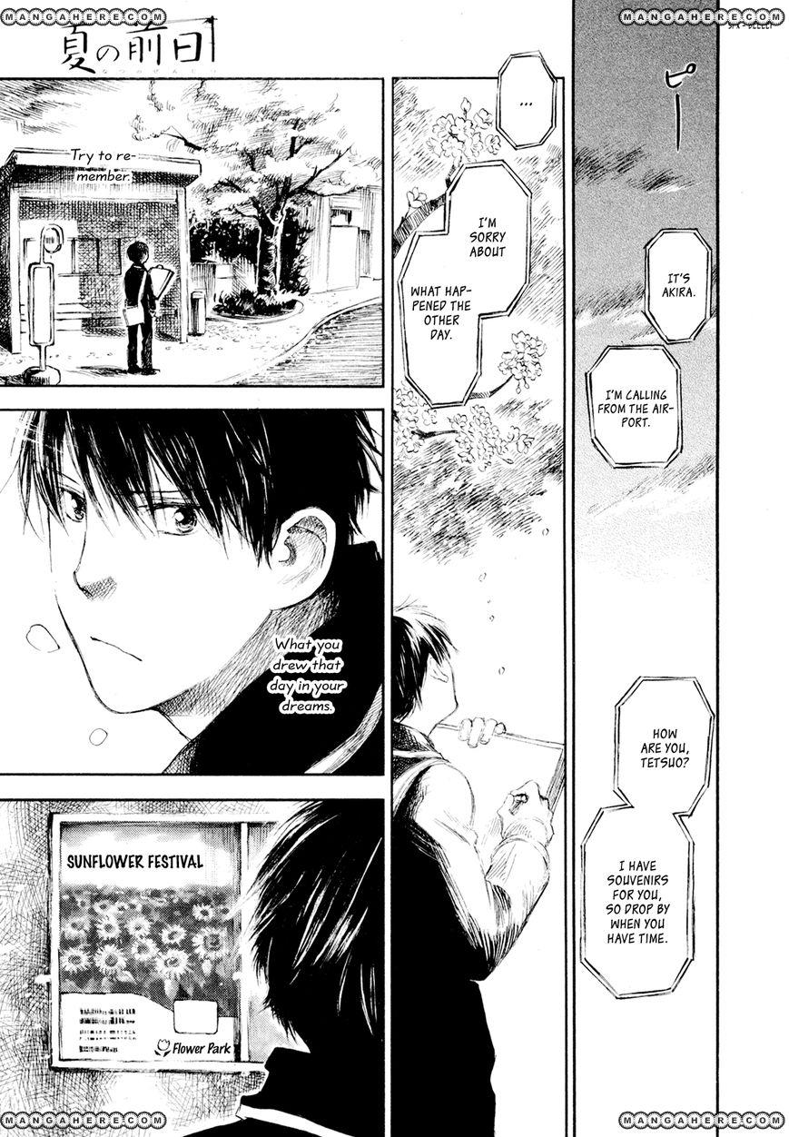Natsu no Zenjitsu 12 Page 1