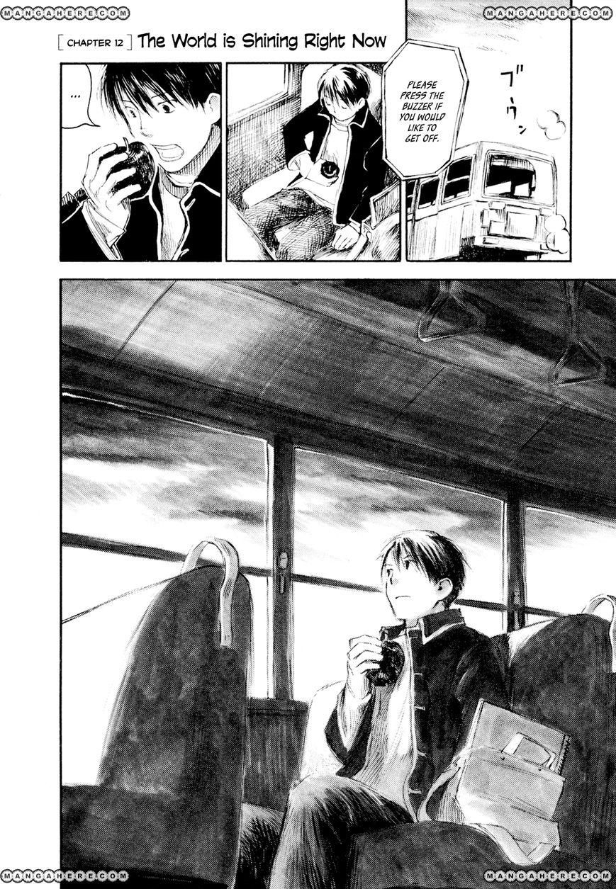 Natsu no Zenjitsu 12 Page 2