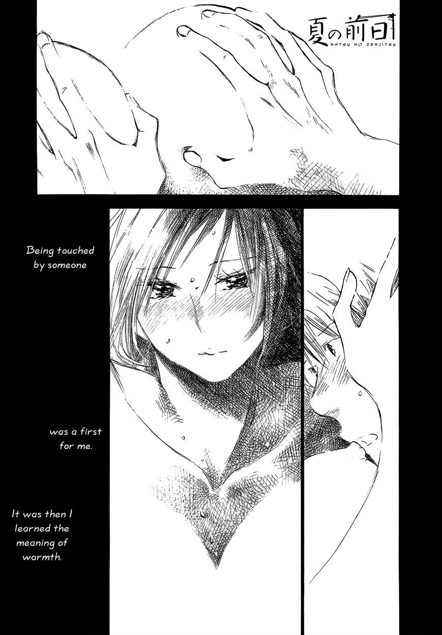Natsu no Zenjitsu 16 Page 1