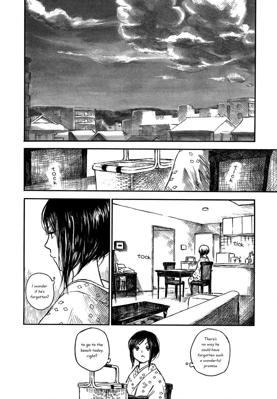 Natsu no Zenjitsu 18 Page 2