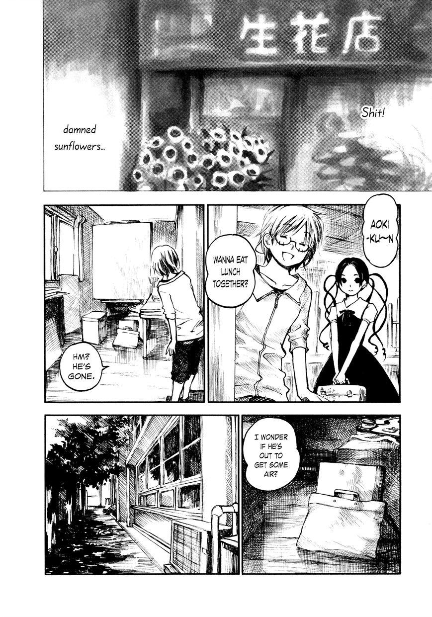 Natsu no Zenjitsu 21 Page 2