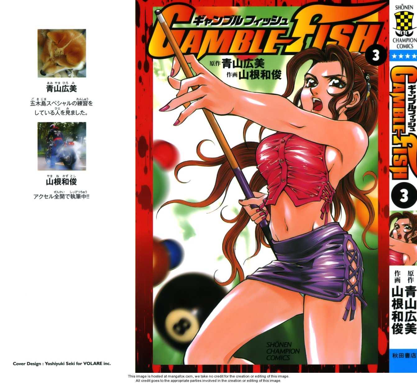 Gamble Fish 16 Page 2