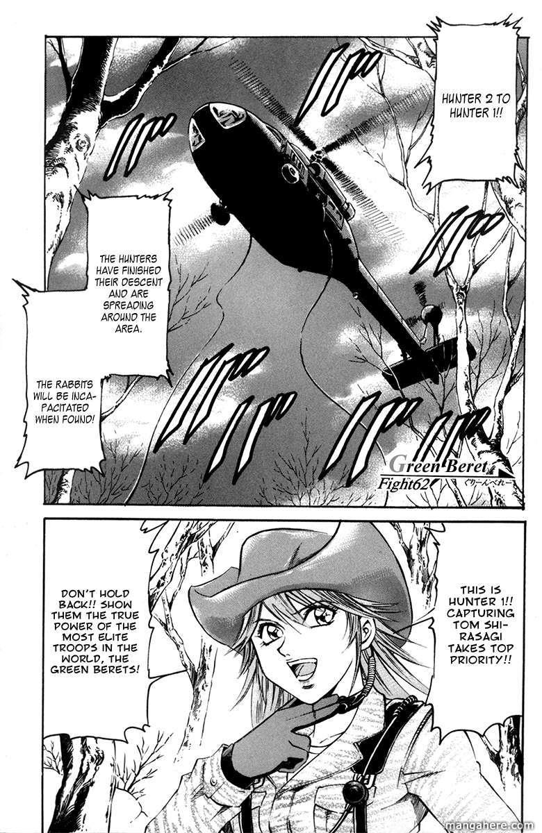 Gamble Fish 62 Page 3