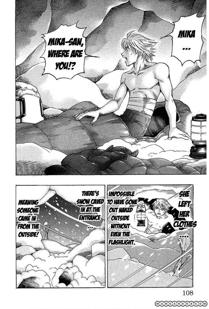 Gamble Fish 75 Page 4