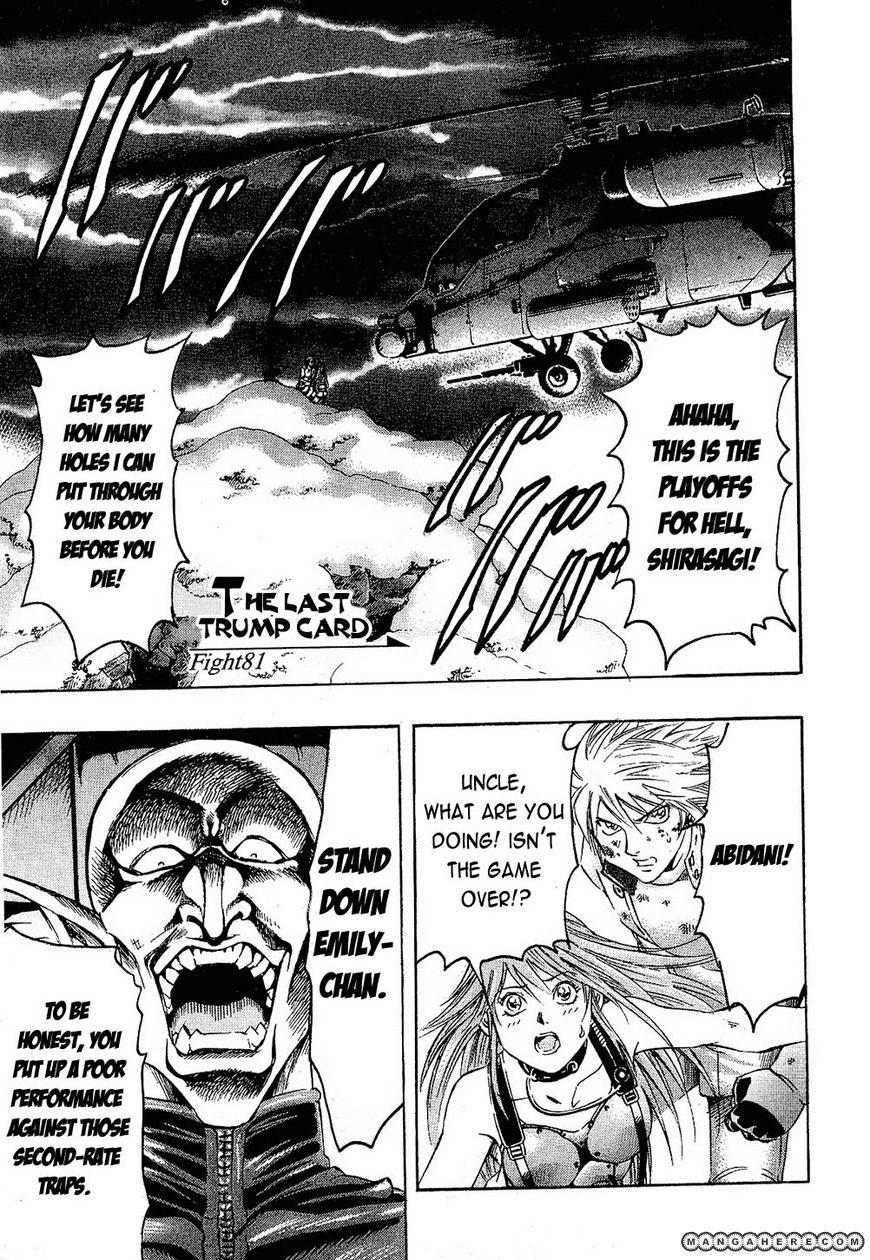 Gamble Fish 81 Page 1