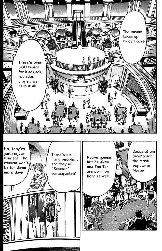 Gamble Fish 87 Page 5