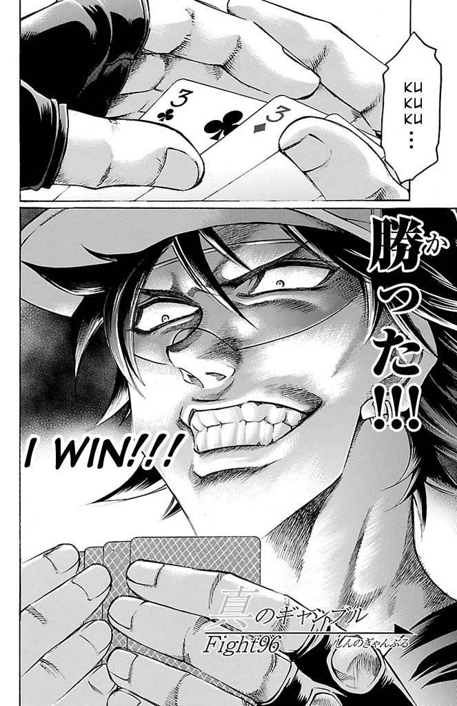 Gamble Fish 96 Page 2