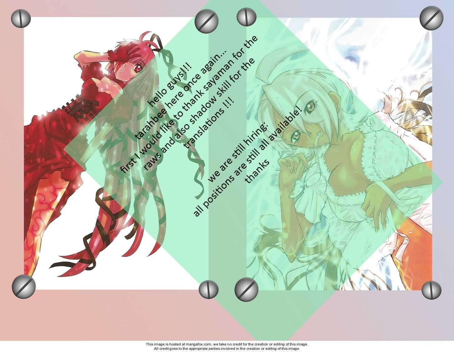 Megami no Carnaval 7 Page 1