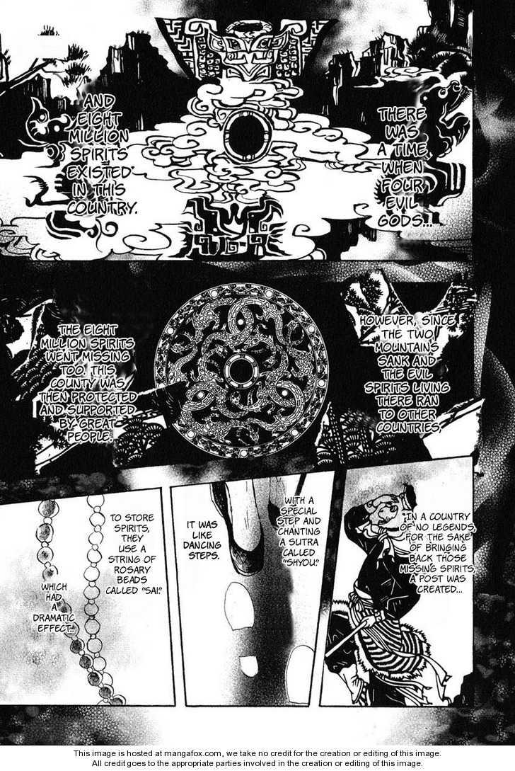 Haigakura 3 Page 2