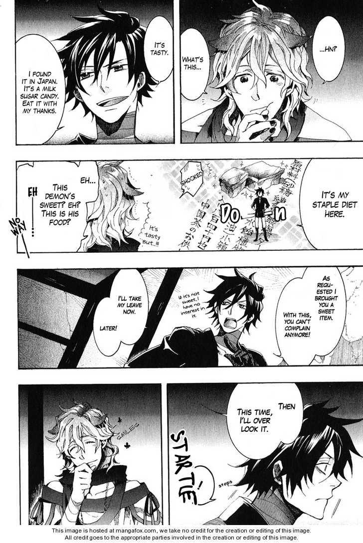 Haigakura 4 Page 3