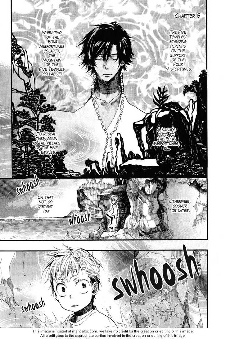 Haigakura 5 Page 1