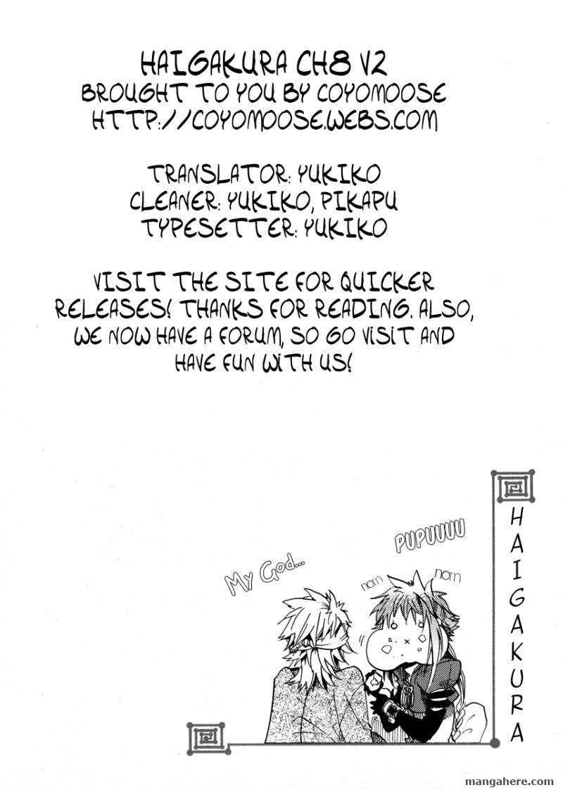 Haigakura 8 Page 2