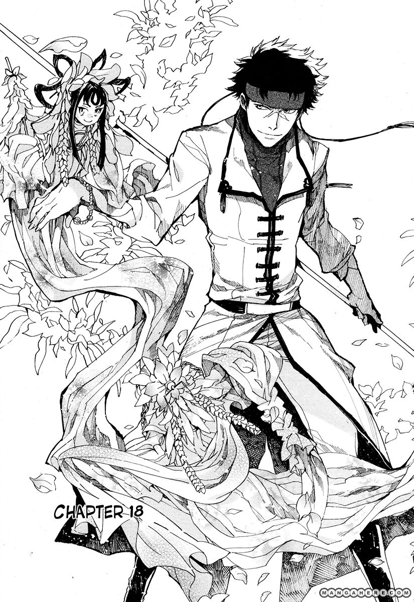 Haigakura 18 Page 3