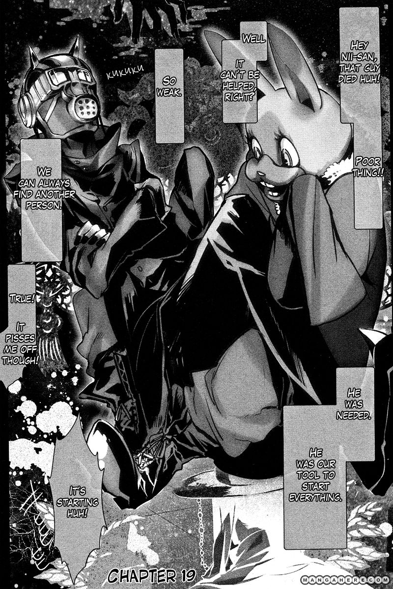 Haigakura 19 Page 1