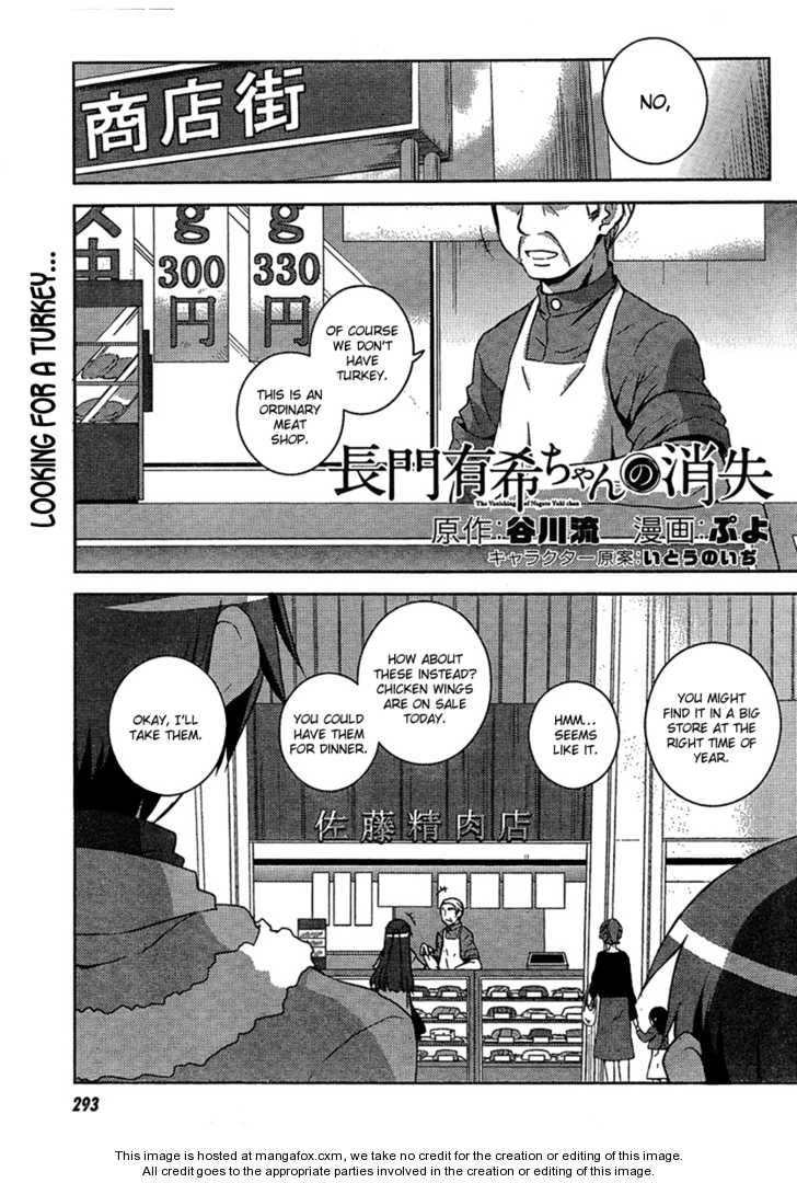 Nagato Yuki-chan no Shoushitsu 3 Page 1