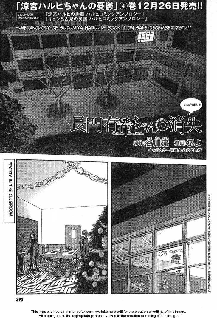 Nagato Yuki-chan no Shoushitsu 6 Page 1