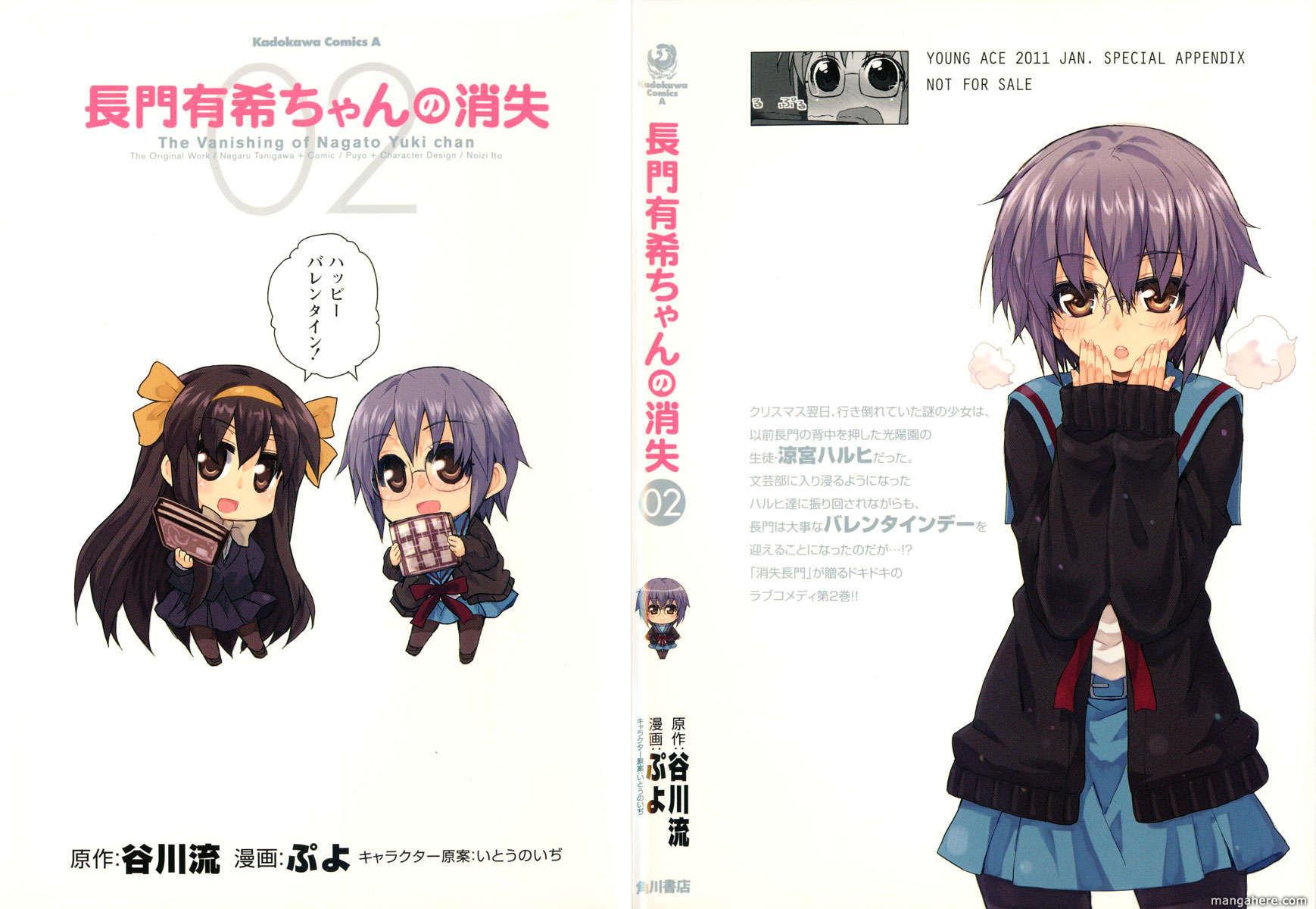 Nagato Yuki-chan no Shoushitsu 18 Page 2