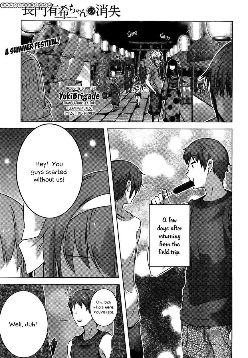 Nagato Yuki-chan no Shoushitsu 37 Page 1