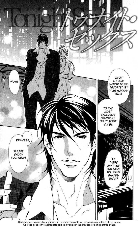 King & Prince + Kaiser 6 Page 3