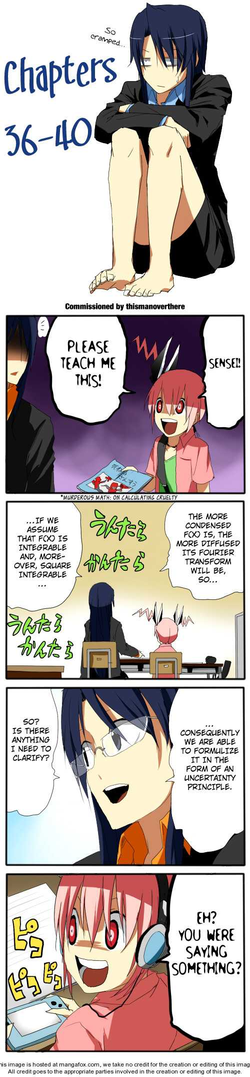 Sadomi 3 Page 2