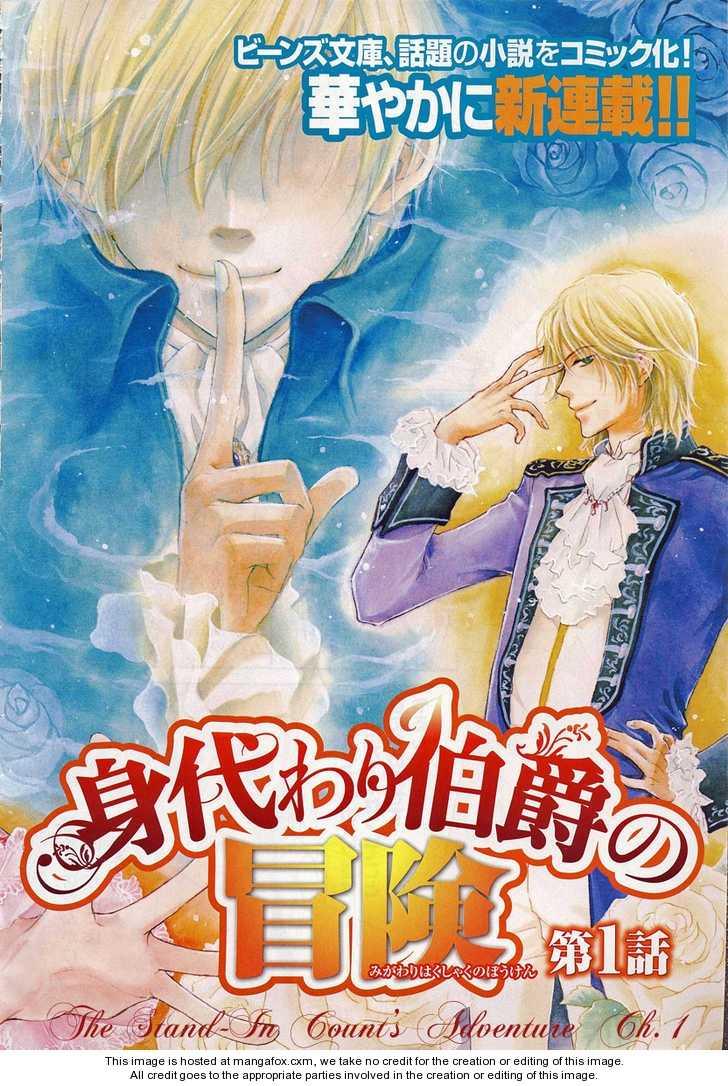 Migawari Hakushaku no Bouken 1 Page 2