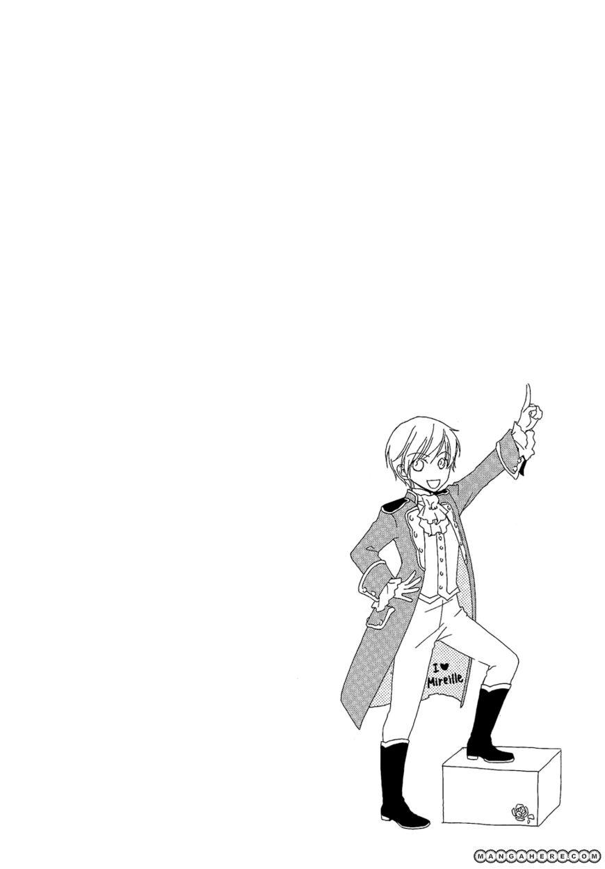 Migawari Hakushaku no Bouken 8 Page 3