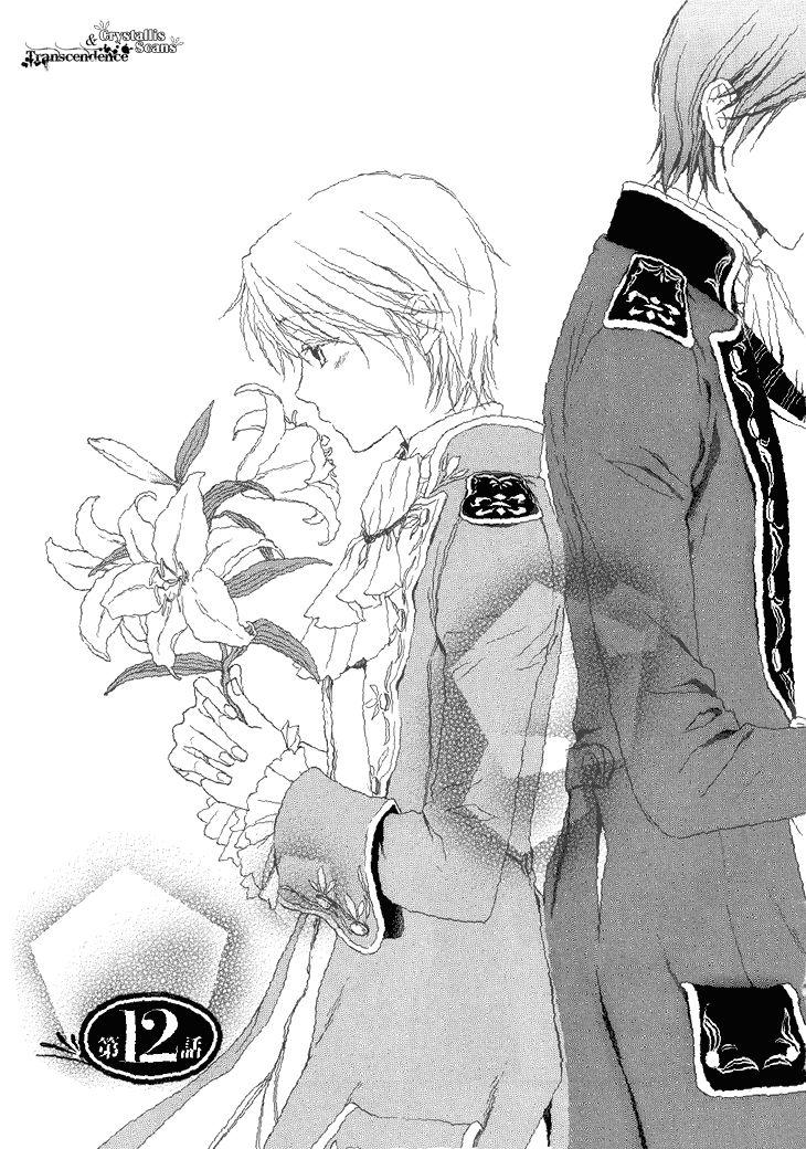 Migawari Hakushaku no Bouken 12 Page 2