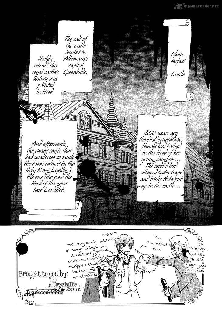 Migawari Hakushaku no Bouken 13 Page 3