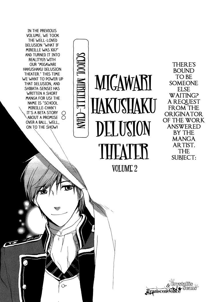 Migawari Hakushaku no Bouken 13.5 Page 2
