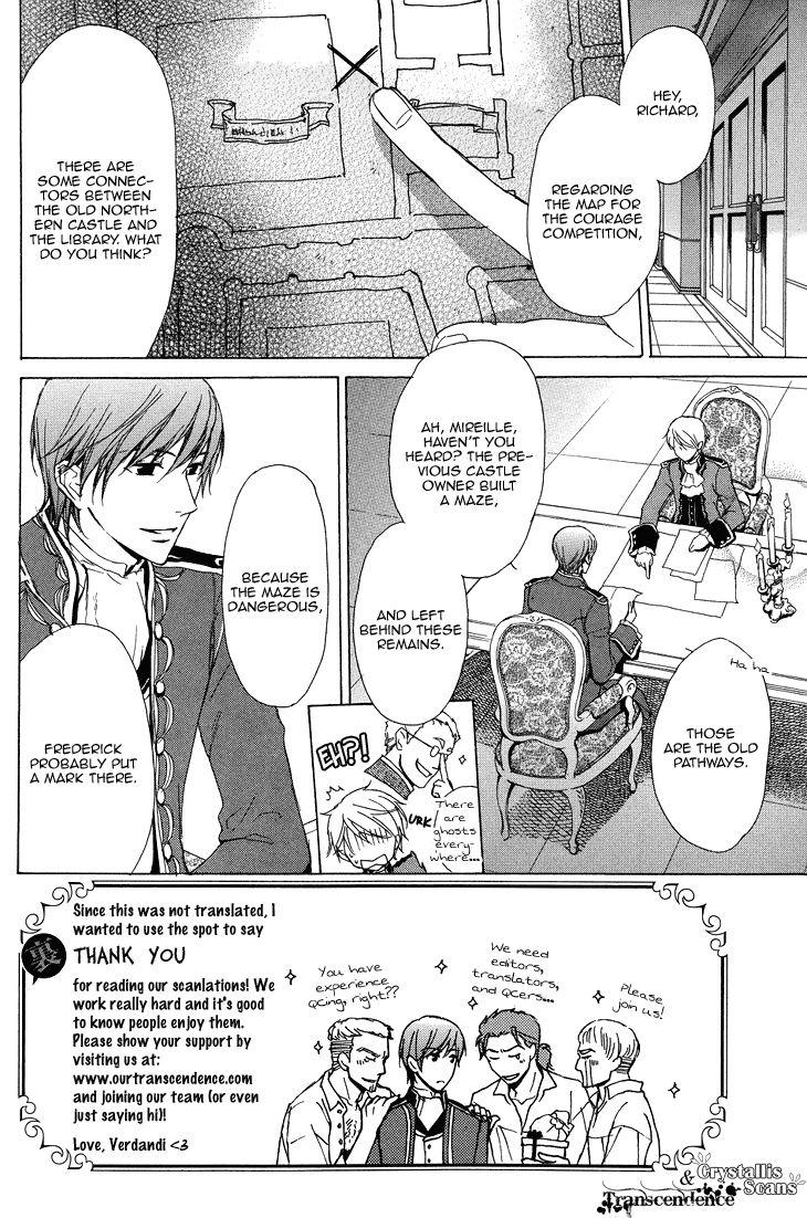 Migawari Hakushaku no Bouken 15 Page 2