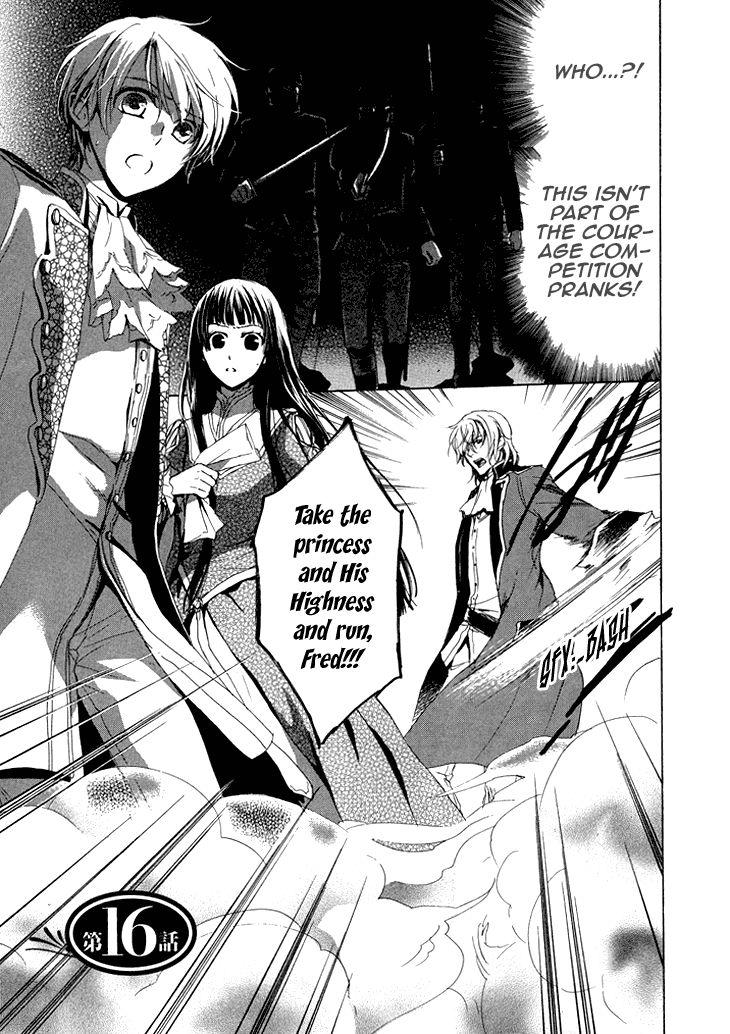Migawari Hakushaku no Bouken 16 Page 1