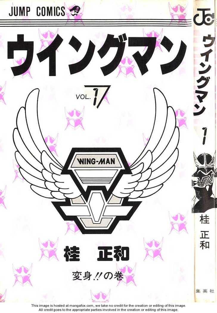 Wingman 1 Page 3