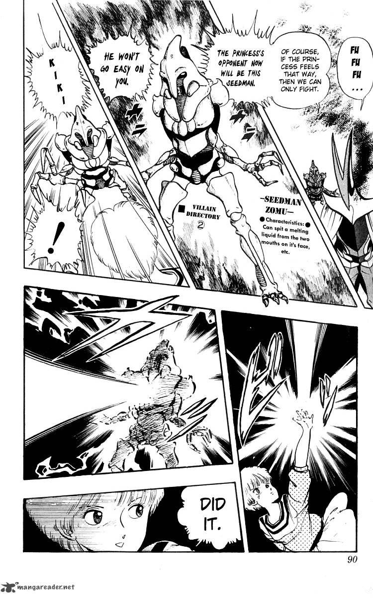 Wingman 13 Page 4
