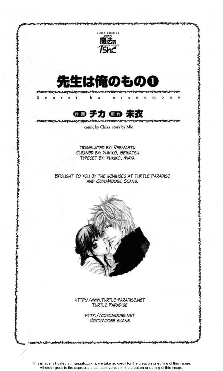 Sensei wa Ore no Mono 1 Page 3