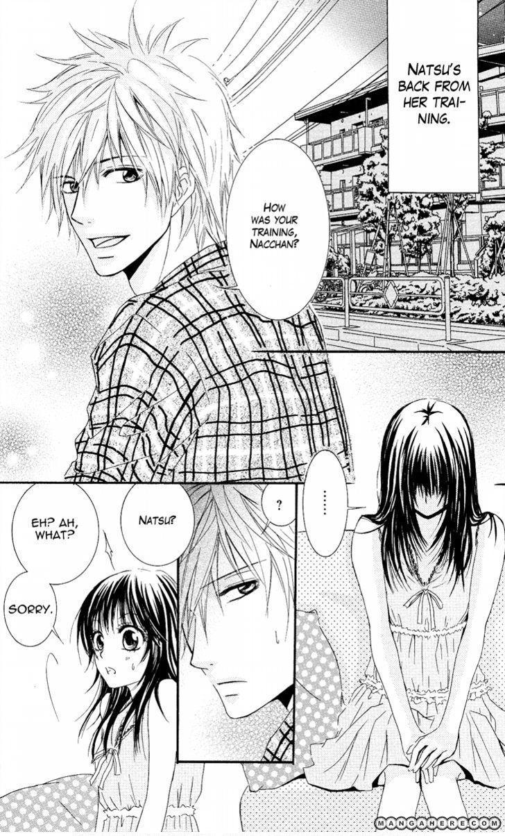 Sensei wa Ore no Mono 6 Page 3