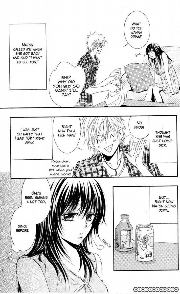 Sensei wa Ore no Mono 6 Page 4