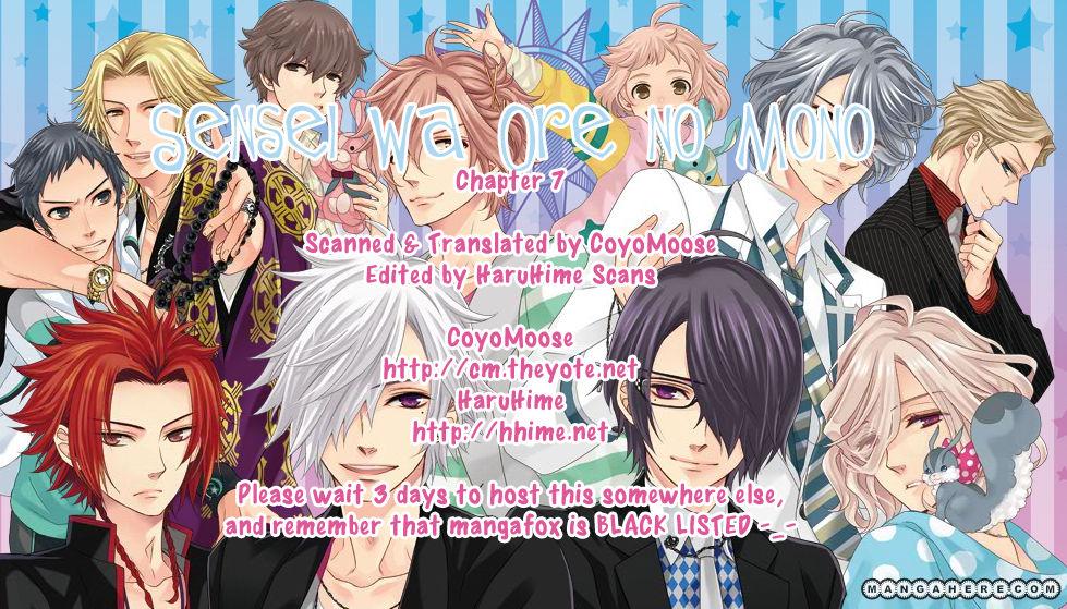 Sensei wa Ore no Mono 7 Page 1