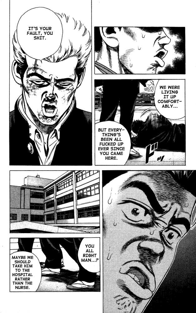 Rookies 15 Page 2