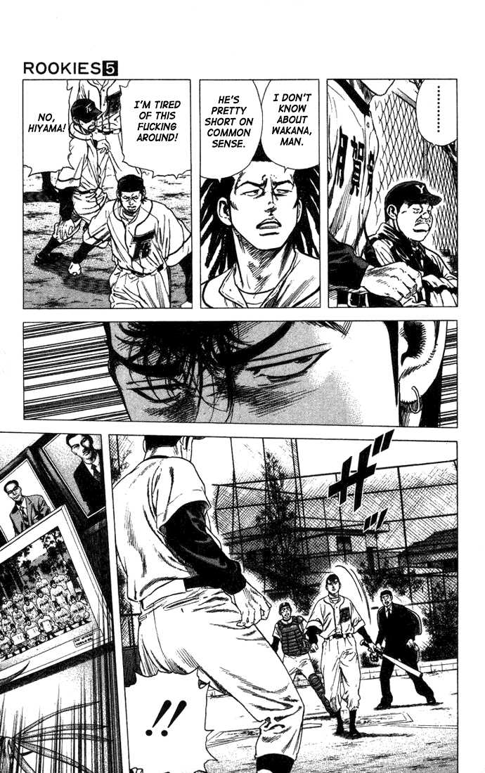 Rookies 47 Page 2