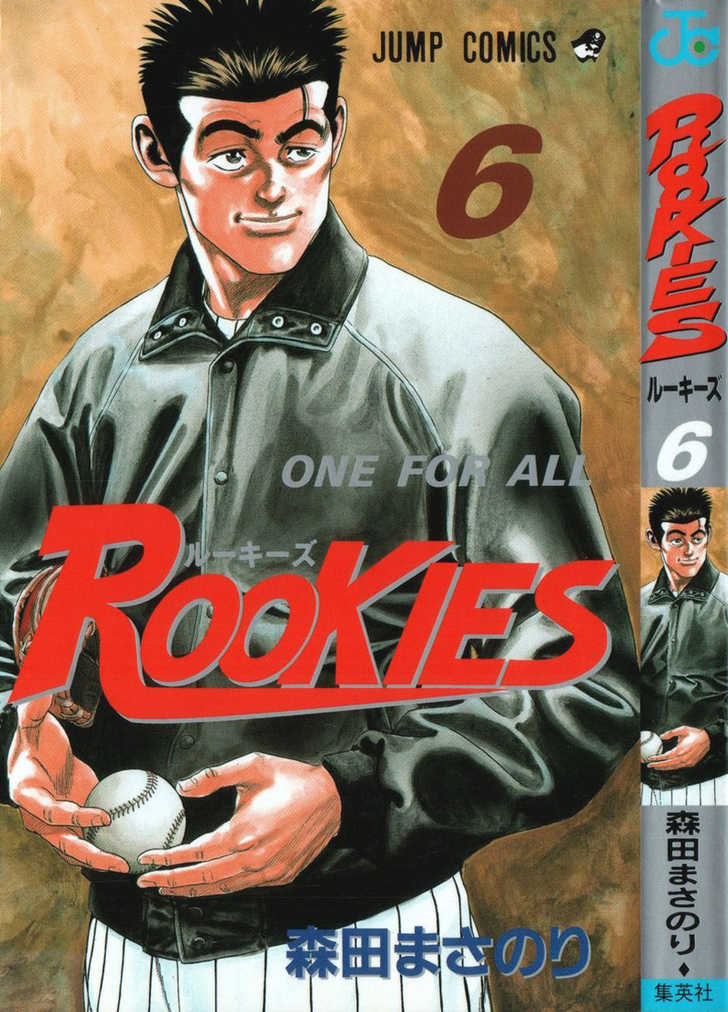 Rookies 48 Page 1