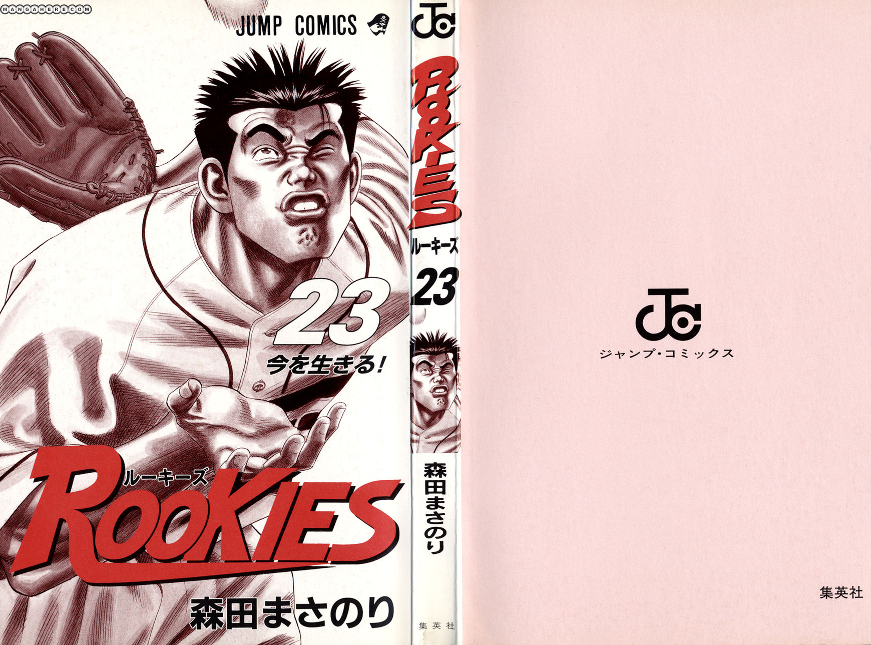 Rookies 216 Page 2