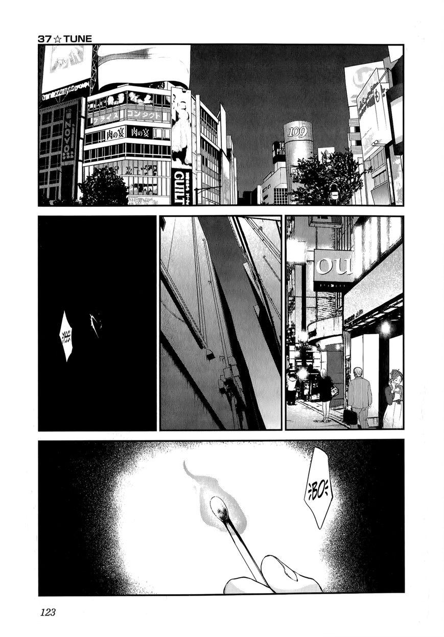 Seishun Pop! 37 Page 2