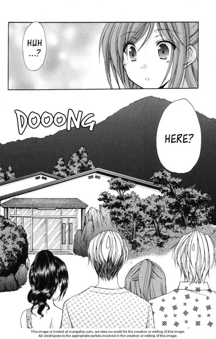 Mama wa Doukyuusei 20 Page 2