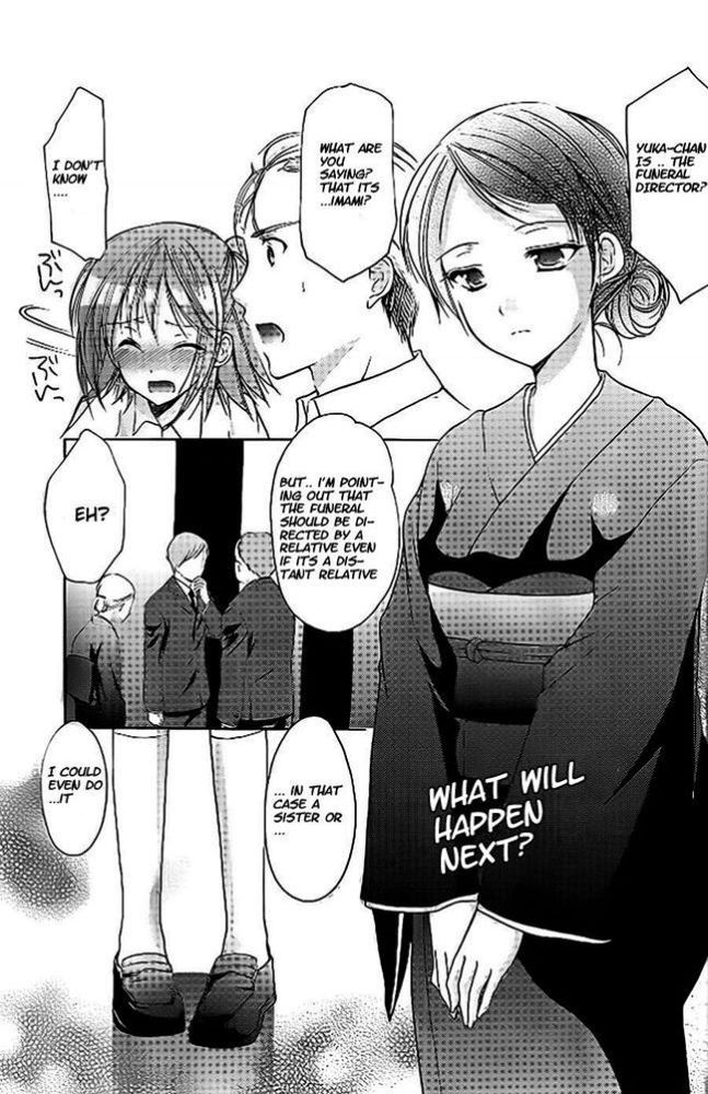 Mama wa Doukyuusei 32 Page 2