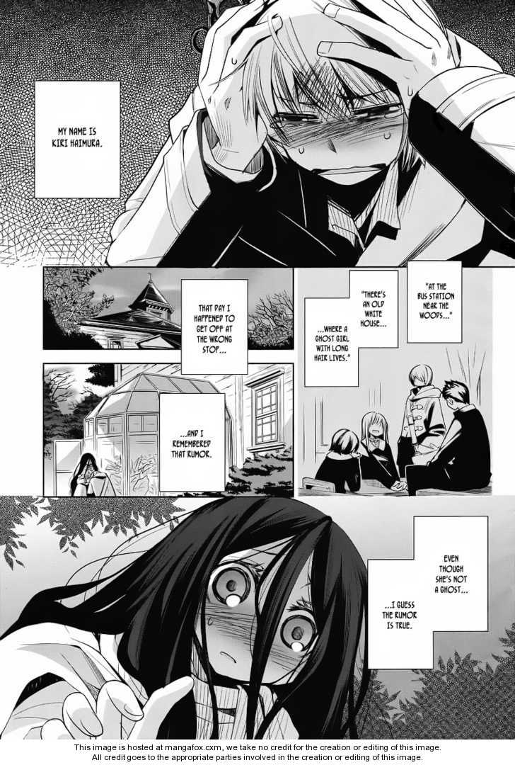 Dansai Bunri no Crime Edge 1 Page 4