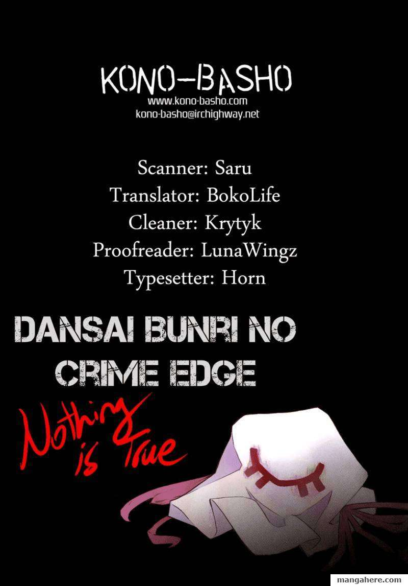 Dansai Bunri no Crime Edge 6 Page 1